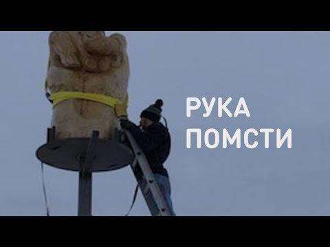 Телеканал ТВі | TVi: Рука мести