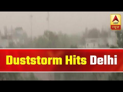 News@7: Duststorm Hits Delhi, Rains Likely | ABP News
