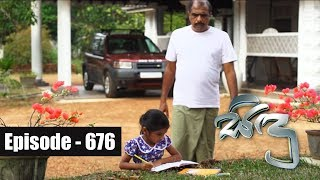 Sidu | Episode 676 11th March 2019 Thumbnail