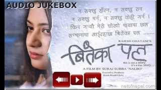 BITEKA PAL | Audio Jukebox | Movie Songs Collection