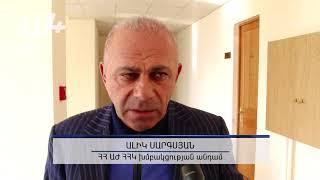 Մարտի 1 ի գործով կան դատապարտված ոստիկաններ.  Ալիկ Սարգսյան