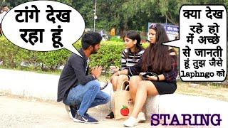 Prank On Cute Girls Prank In India ! #7 2019 || SANSKARI PRANK ||