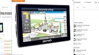 Цены на Lexand STR-7100 HDR. Навигатор Lexand STR-7100 HDR самым хорошим автомобильным видеорегистратором по низкой цене 6990.