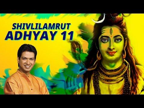 Shivlilamrut In Ebook Download