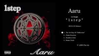 "Aaru - ""1step""  (Trailer)"