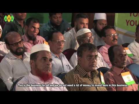 NASIR AHMED -  Bangladesh