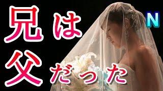 感動する話 真実を語った結婚式~その日父と娘は 本当の親子になった thumbnail