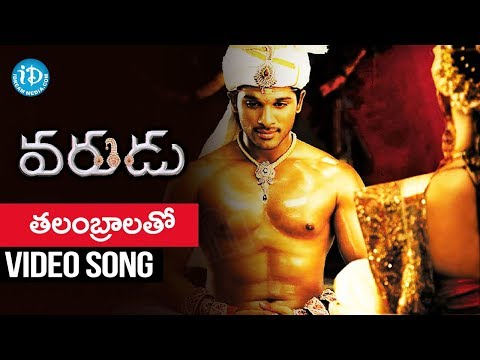 Thalambraalatho Video Song - Varudu Telugu Movie || Allu Arjun || Bhanushree Mehra ||Arya