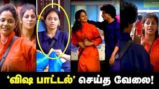 Bigg Boss 2 Tamil Day 61   16th August Bigg Boss   Janani getting cornered by Yakhika and Aishwariya