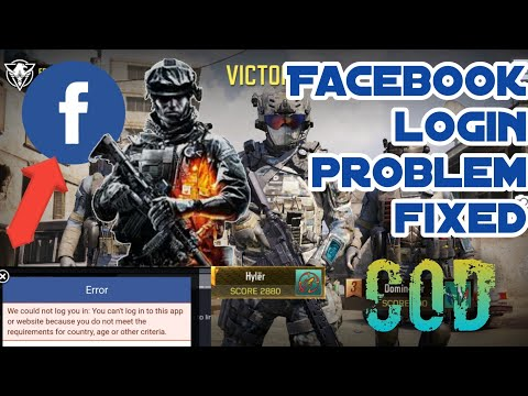 Call Of Duty Mobile Facebook Account Not Login Problem Fixed || Call Of Duty Facebook Login Error
