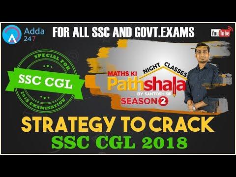 Strategy to crack SSC CGL 2018 | Santosh sir