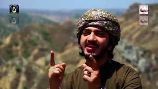 Jubba Sarkar Da MUHAMMAD DANIYAL UMAR QADRI - HD - HI-TECH ISLAMIC - BEAUTIFUL NAAT.mp3