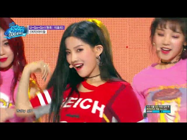 【TVPP】(G)I-DLE - U-Go-Girl, (여자)아이들 - 유고걸 @Showmusiccore 2018