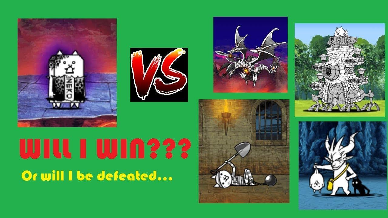 Battle Cats - Vulcanizer (Deadly)