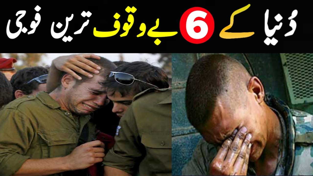 6 Army Failure in The World.Army Funny Completion.