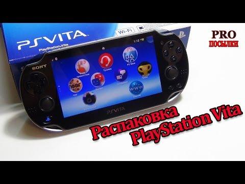Распаковка портативной игровой консоли Sony PlayStation Vita (Wi-Fi) - №10