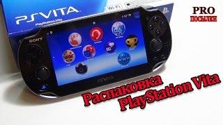 Розпакування портативної ігрової консолі Sony PlayStation Vita (Wi-Fi) - №10