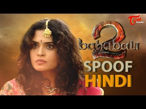 Baahubali 2 Spoof in Hindi by PK2 Fame SRikanth Reddy || TeluguOne