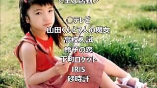 チャンネル登録はこちらから ↓↓↓↓↓↓ 人気の動画 【子役】本田望結の現在...