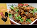 Chicken Curry Nepali Style Recipe || Quick & Easy Chicken Curry