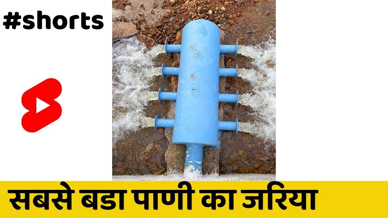 इतना पानी वो भी गर्मी में🏖 #Shorts #indianfarmer