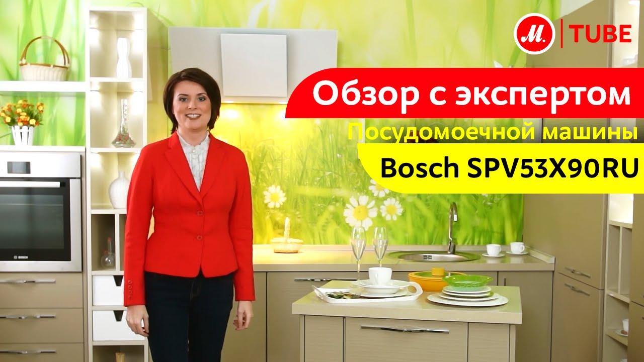 посудомоечная машина сименс sr64e003ru инструкция по монтажу