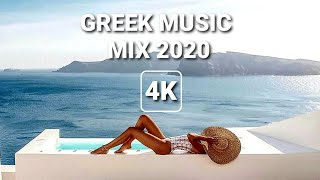 Greek Music Mix 2021 - Ελληνικα Τραγουδια Mix 2021 - Summer Video Greece 4K - Part 2