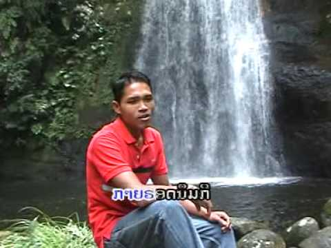 Khmu Music Video from Udomxai -Ko