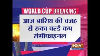2019 World Cup: India-New Zealand semifinal pushed to reserve day