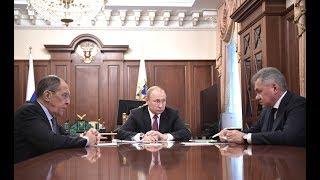 Путин Лавров и Шойгу Встреча полное Видео