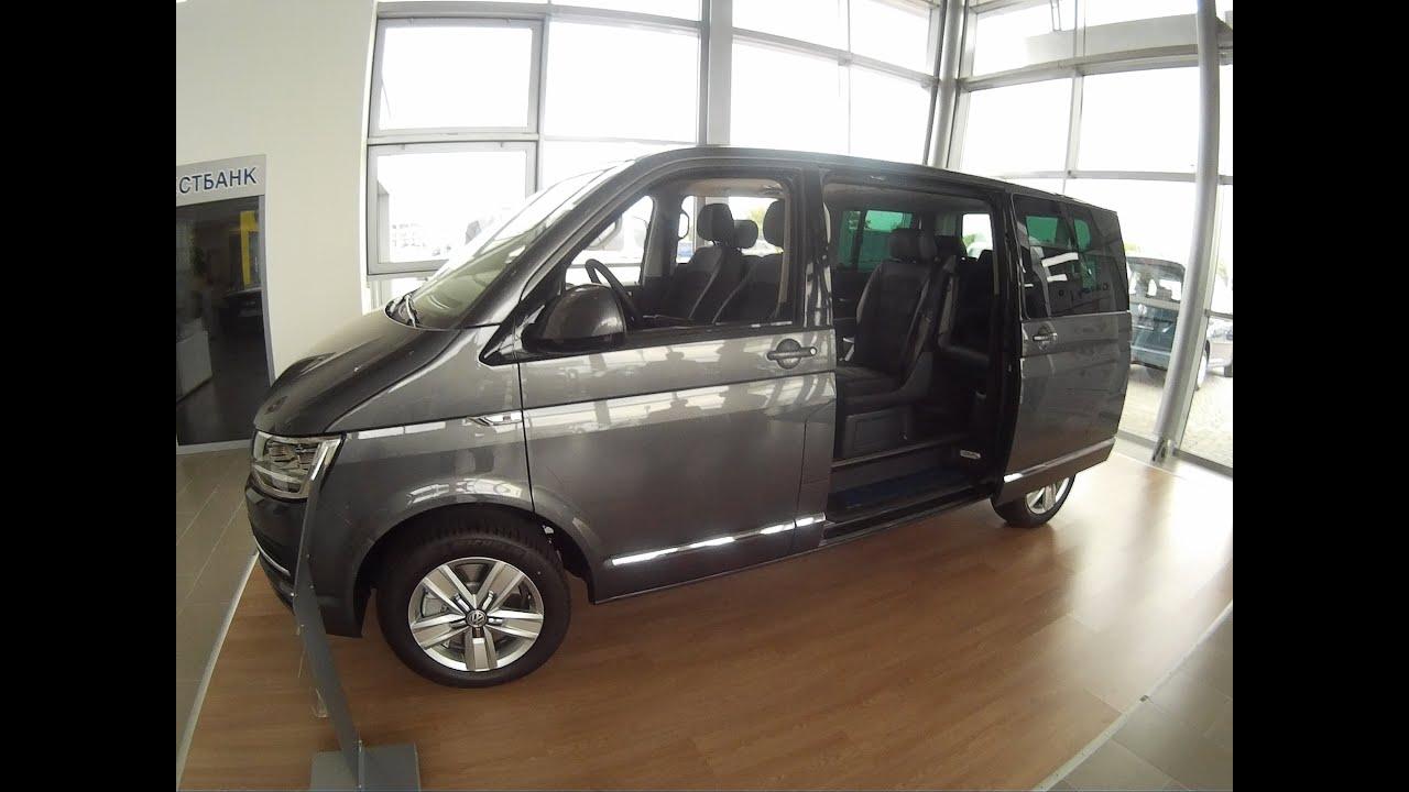 new volkswagen t6 multivan hl 2 0 l bitdi 180ps 7g youtube. Black Bedroom Furniture Sets. Home Design Ideas