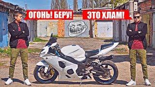 ОСМОТР мотоцикла перед ПОКУПКОЙ! КАК проверить и не купить ХЛАМ!