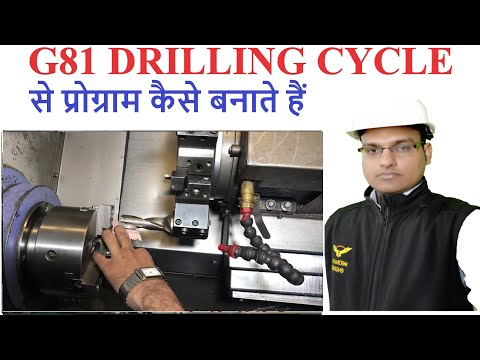 Repeat G74 PECK DRILLING CYCLE IN CNC PROGRAMMING || IN HINDI BY