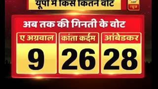 Jan Man Full: Suspense continues on the 10th Rajya Sabha seat in UP