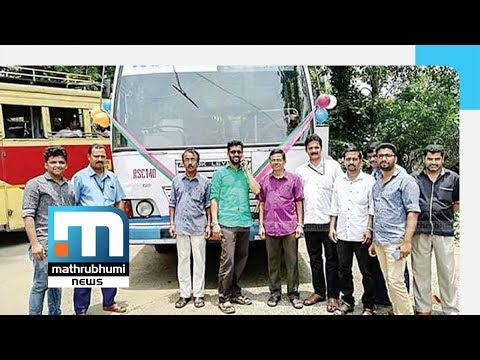 Chunk Bus, With Heart Sign, Returns To Eerattupetta| Mathrubhumi News
