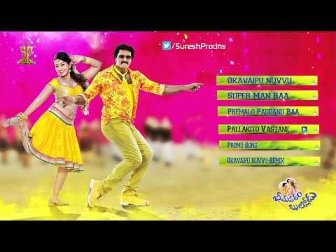 Bheemavaram Bullodu Full Songs || Juke Box || Sunil |Esther