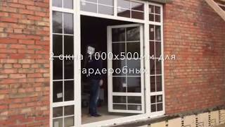 Сколько стоят окна REHAU 60мм для частного дома? Октябрь 2017г.(, 2017-10-28T09:37:53.000Z)
