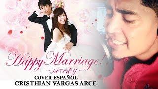 Uroko - Mitohiro Hata - En Español Latino (Cover) Hapimari: Happy Marriage!? (はぴまり