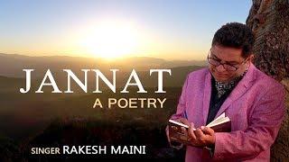 Jannat A Poetry | Rakesh Maini | Lokeshav Pratikshak, Krishna Lal Chandani | Most Romantic Poetry