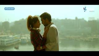 Tui Ki Amar Shukhe Thakar Oshukh Hobi | Autumnal Moon | Lyrics-Asif Iqbal | Valentine Special 2017