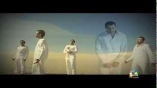 "واما - البوم ""كان ياما كان"" قريباً / WAMA ""Kan Yama Kan"" Album Soon"