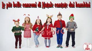 Le più belle canzoni di #Natale cantate dai bambini