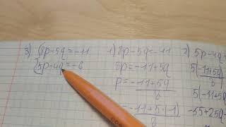ГДЗ по алгебре 7 класс Мерзляк Якир Полонский номер 1037