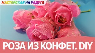 Букет роз из конфет своими руками. DIY