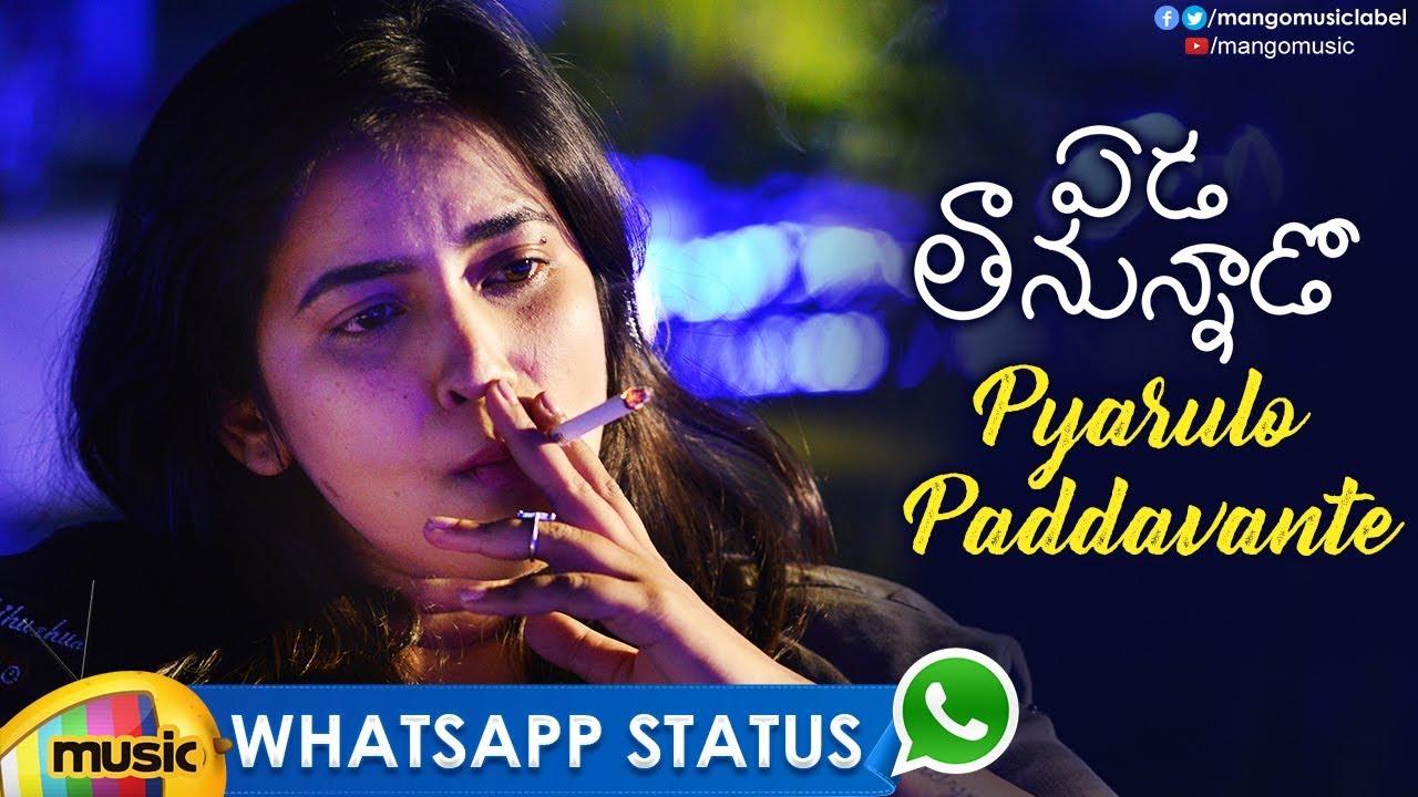 Best Love WhatsApp Status Video | Pyarulo Paddavante Song ...