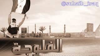 دعاء الشيخ خالد الراشد الى اخواننا فى العراق