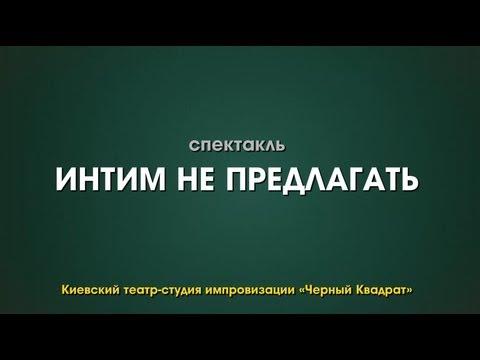 сайты знакомствинтим в украине