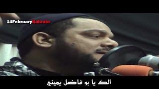 الشيخ حسين الأكرف - وداع الأمام علي لأبناءه