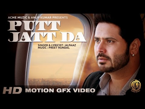 Putt Jatt Da | Alfaaz | Full Audio |...