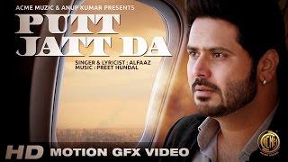 Putt Jatt Da | Alfaaz | Full Audio | Motion Gfx. Video | HD | Full Video out on 9th Feb